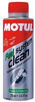 Промывка топливной системы для 2-х тактных и 4-х тактных Motul FUEL SYSTEM CLEAN