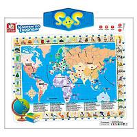 Інтерактивна Сенсорна Мапа Світу для дітей / Интерактивная Сенсорная Карта Мира для детей Галопом по Европам