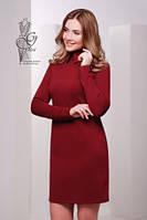 Стильное трикотажное женское платье Жюли-3