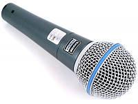 Профессиональный микрофон Shure Beta 58A (проводной) с держателем  *1932