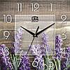 "Настенные часы 300Х300Х16мм ""Лаванда"" [МДФ, Открытые]"