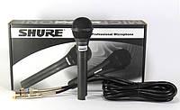 Профессиональный микрофон Shure DM 959 (проводной)  *1933