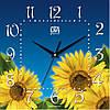 """Настенные часы 300Х300Х16мм """"Подсолнухи"""" [МДФ, Открытые]"""