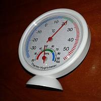 Термо гигрометр, Аниметр, Термометр-гигрометр, для дома для офиса