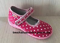 Мокасины текстильные для девочки розовые Nazo