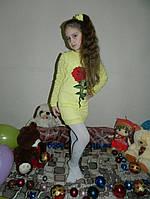 Детское Платье на девочку Солнышко
