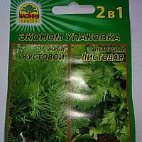 Укроп кустовой+петрушка листовая