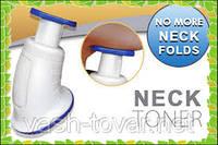 Тренажер для подбородка улучшенный Neck Toner