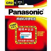 Батарейка Panasonic CR2 Lithium