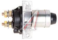 Выключатель массы дистанционный 12V для спецтехники