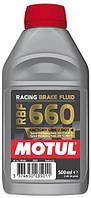 Тормозная синтетическая жидкость Motul RACING BRAKE FLUID 660 FACTORY LINE