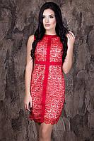 Красивое платье Наоми  (красный)