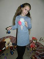 """Детское Платье """"Мороженное"""""""