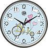 Часы настенные для детей 300Х300Х45мм [Пластик, Под стеклом]