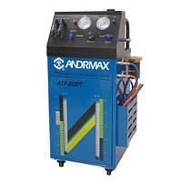 Установка для замены жидкости в АКПП ANDRMAX