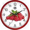 "Настенные часы в кухню 300Х300Х45мм ""Малина"" [Пластик, Под стеклом]"
