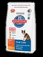 Hills Science Plan Feline Oral Care 1,5кг-корм для кошек снижение образования зубного камня (7522)