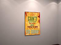 Мотивирующий постер картина
