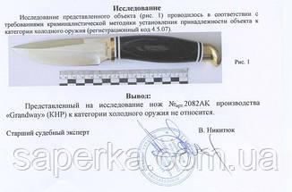 Нож многофункциональный Grand Way 2082 AK, фото 2