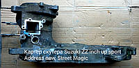 Картер двигателя скутера Suzuki Street Magic . Две половинки и крышка редуктора
