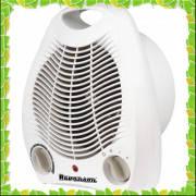 Тепловентилятор-дуйка nokasonic nk 200 A