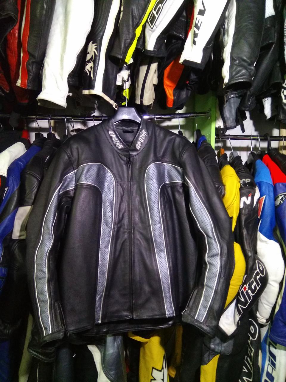 Мото куртка б/у кожа с перфорацией