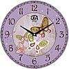 """Настенные часы 330Х330Х30мм """"Бабочки"""" [МДФ, Открытые]"""