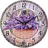 "Часы настенные винтаж 330Х330Х30мм ""Лаванда"" [МДФ, Открытые]"