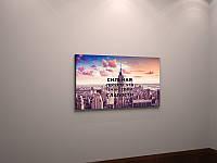 Настенный декор Картина печать на холсте Мотивация Мотивирующий постер 60х40