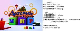 """Оптовый интернет-магазин """"Детский мир"""" - детская одежда из Венгрии и Германии по оптовым ценам"""