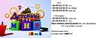 """Оптовый ИМ """"Детский мир""""-детская одежда из Венгрии,Германии по оптовым ценам от 500 грн, розница+30"""