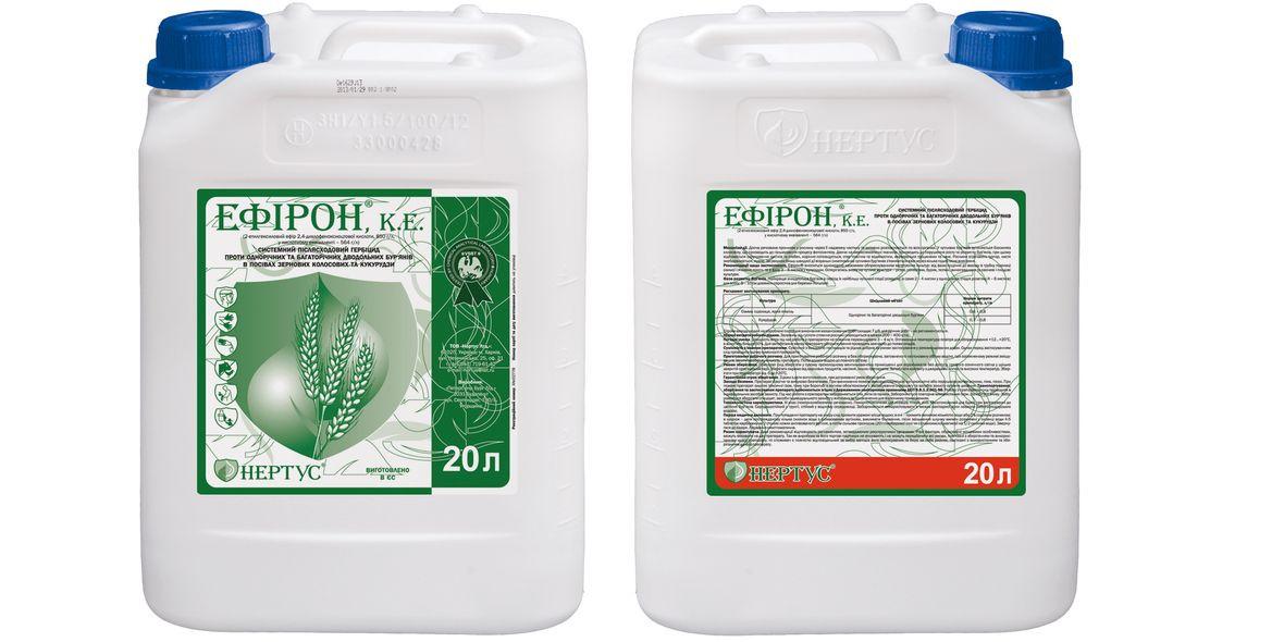 Гербицид Эфирон / Ефірон (Эстерон 60) 2,4-Д 850 г/л, кукуруза, пшеница, ячмень