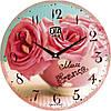 """Настенные часы 330Х330Х30мм """"Розовые розы"""" [МДФ, Открытые]"""