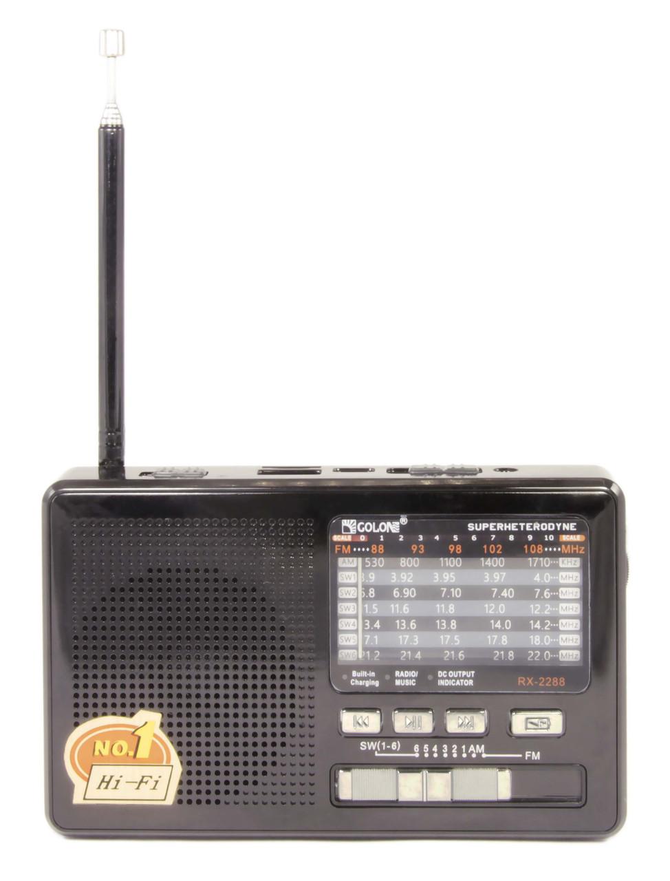 Радиоприемник Golon RX-2288
