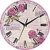 """Часы в провансе 330Х330Х30мм """"Прованс"""" [МДФ, Открытые]"""