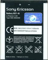 Оригинальный аккумулятор АКБ Sony Ericsson P700i BST-40