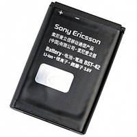 Аккумулятор original Sony Ericsson J132i BST-42
