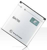 Аккумулятор original Sony Ericsson LT15i BA750