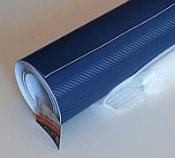 Синий карбон 3d для авто (мелкое зерно, 1.52 метра)