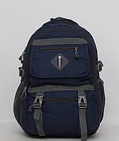 Чоловічий повсякденний рюкзак, мужской городской рюкзак под ноутбук 15'6