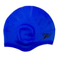Шапочка для плавания с ушами Speedo SCS-12456