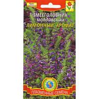 Змееголовник молдавский Лимонный аромат 0,3 г Плазменные семена