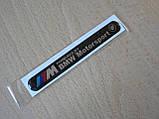 Наклейка s надпись BMW ///M Powered by Motorsport 100х12х0.8мм силиконовая полоска на авто 3M БМВ моторспорт, фото 2