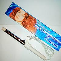 Электрощипци для завивки волос, (локон)