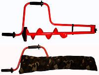 Ледобур Житомирский (красный) Диаметр 130 мм