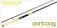 "Кастинговое удилище RESONADA 7'0"" 4-18gr, 6-15lb, ExFast Certified PRO Brown"
