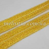 Резинка для повязок (эластичная тесьма), золотистая