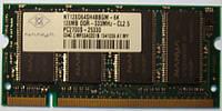 Память DDR 128Mb SO-DIMM PC-2700S 333MHz ОЗУ для ноутбука (нетбука)
