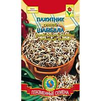 Пажитник сенной Шамбала 1,0 г Плазменные семена