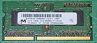 БУ Модуль памяти SODiMM DDR3 8500 1Gb MT